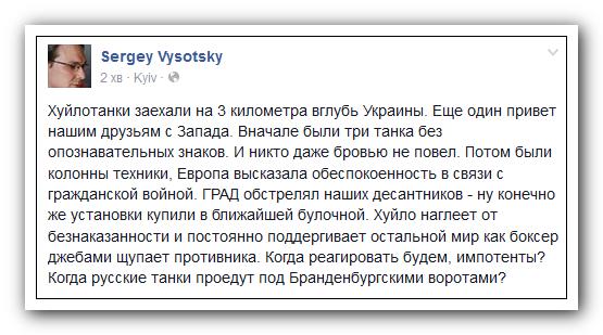 """""""Вообще ни в какие ворота не лезет по всем международным канонам"""", - Климкин о заложниках террористов на Донбассе - Цензор.НЕТ 873"""