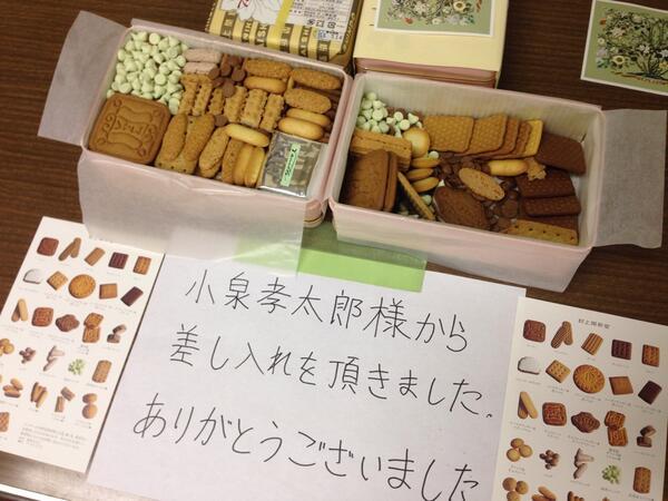 tweet : 【小泉孝太郎】ペテロの葬列 ドラマ キャスト・あらすじ ...