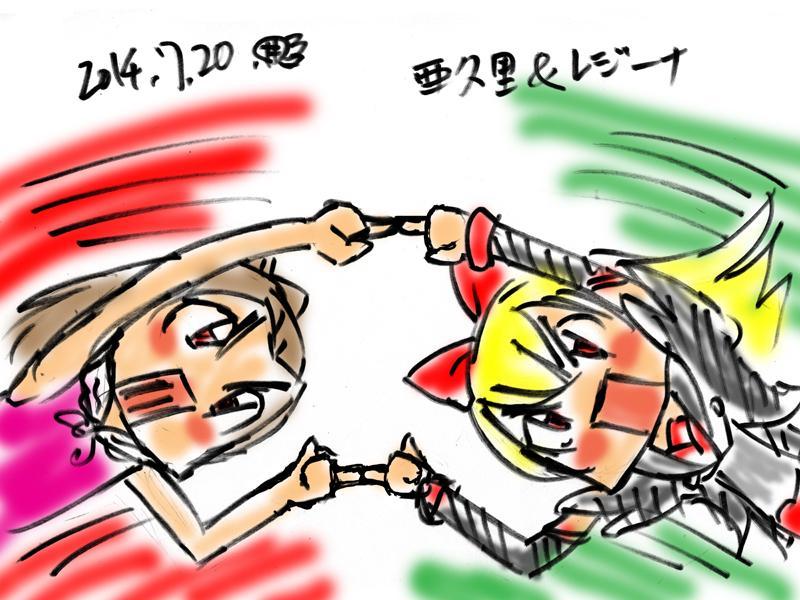 井上あきひろ (@ai_tw)さんのイラスト