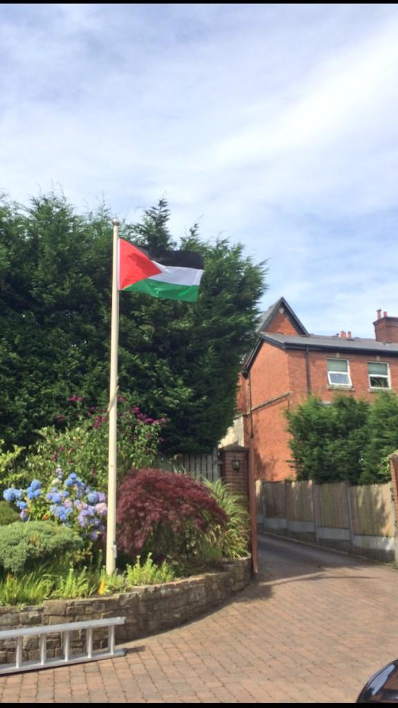 The flags up at the khan house #FreePalestine http://t.co/6d88TBeoQ6