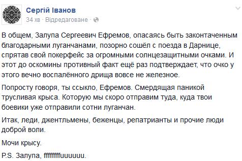 Позиции сил АТО четырежды обстреляли из минометов с территории РФ, - Тымчук - Цензор.НЕТ 9694
