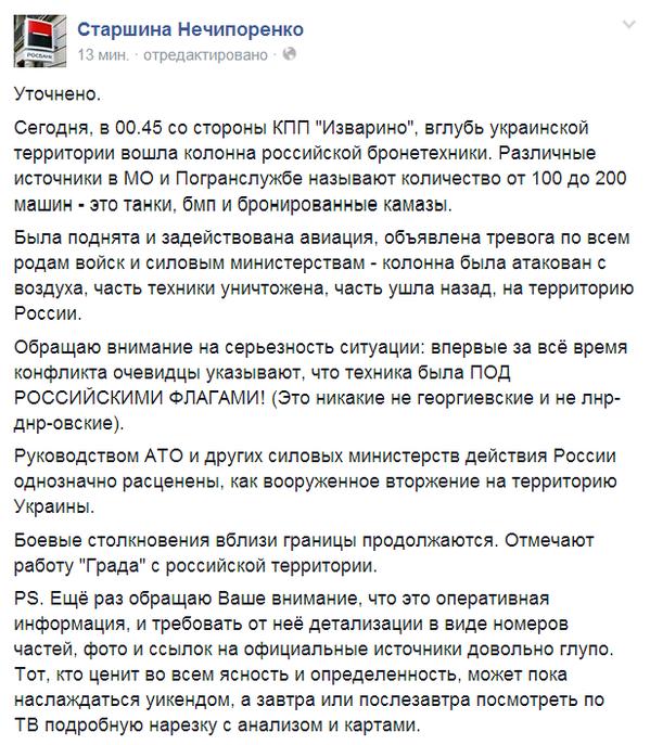 На Киевщине произошло жуткое ДТП, есть жертвы - Цензор.НЕТ 9800