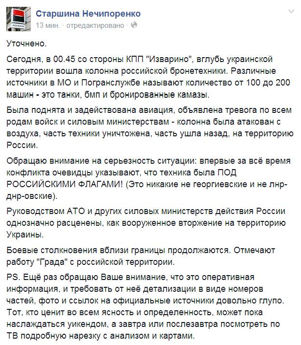 За сутки в Луганске погибло 6 мирных жителей, - мэрия - Цензор.НЕТ 1235