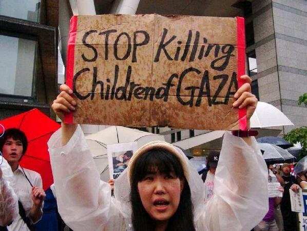 In solidarity with #GazaUnderAttack from #Japan http://t.co/TSMAP3BOGO