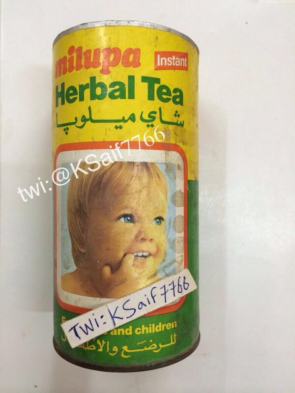 شاي لايتنس للرضع