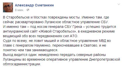 Завтра летчица Савченко встретится с украинским консулом, - МИД - Цензор.НЕТ 2276