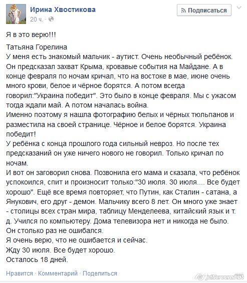 """В тендере на размещение магазинов duty free в """"Борисполе"""" победили известные европейские компании - Цензор.НЕТ 5378"""