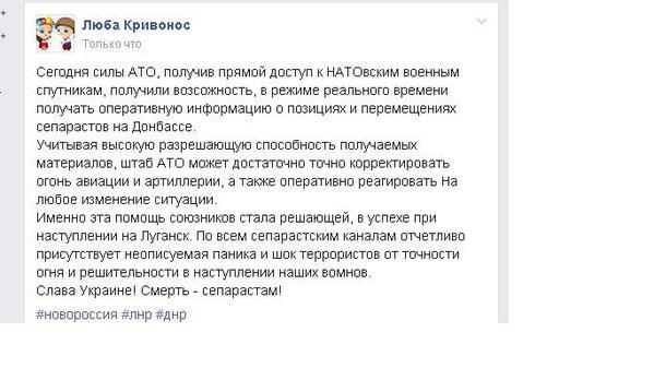 Завтра летчица Савченко встретится с украинским консулом, - МИД - Цензор.НЕТ 2972