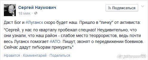 Противостояния в воскресенье в зоне АТО: наибольшие бои идут в 13 пунктах Донецкой и Луганской областей - Цензор.НЕТ 8172