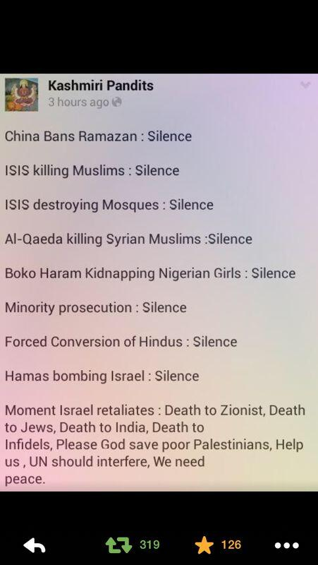 This sound of #silence should be heard all over the globe. #defendisrael #stoptheterror #stopthelies #prayforisrael http://t.co/7jnKxaQSKg