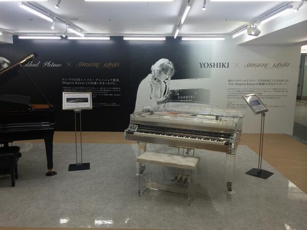 浜松駅にヨシキのクリスタルピアノが!本物だあ!嬉しい!  @YoshikiOfficial http://t.co/m18KQt8m3c
