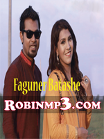 faguner batashe mp3