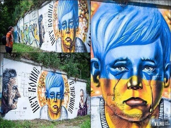 ГРАФФИТИ ДНЯ►Вот такой шедевр нарисовали два студента во Владивостоке http://t.co/NHqZEgzMTN