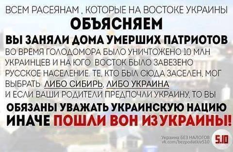 Вчера послушал украинцев, подведу некоторые итоги