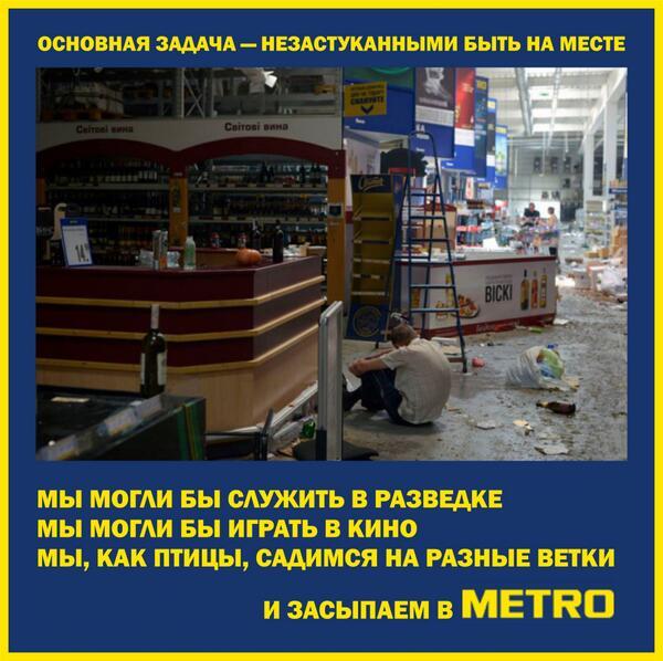 Террористы обстреляли аэропорт Донецка, - Тымчук - Цензор.НЕТ 145