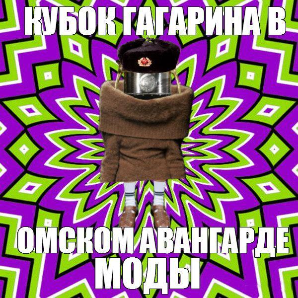 КХЛ, Авангард