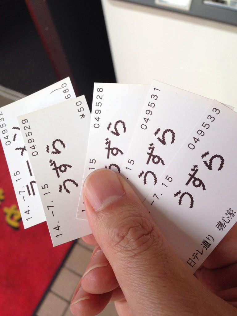 ラーメン屋でうずら多めで4つにしよ!と思ったら、一枚で5個と知った今。