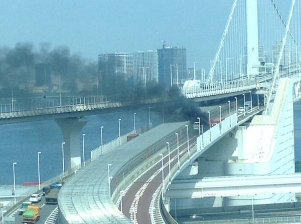 ああああ レインボーブリッジで事故! 燃えている!今からレインボーブリッジ通る方は迂回したほうがよさそうです!#レインボーブリッジ pic.twitter.com/W0c5IiCkGY