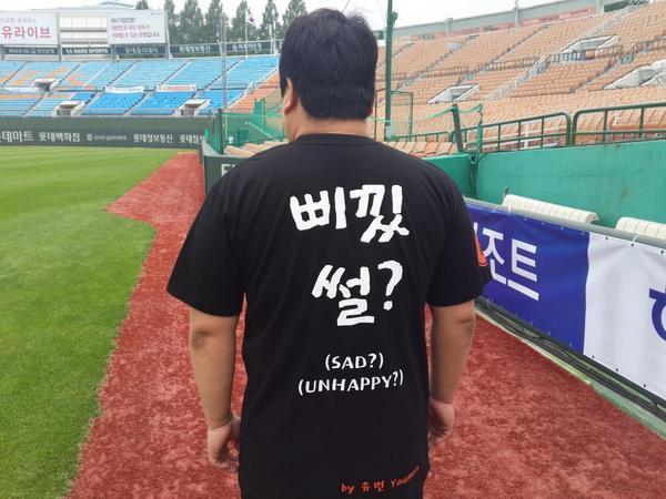 찜닭힘에 이어 유먼제작 티셔츠 2탄이라고 합니다 ㅋ http://t.co/nQ6NMXMsJQ