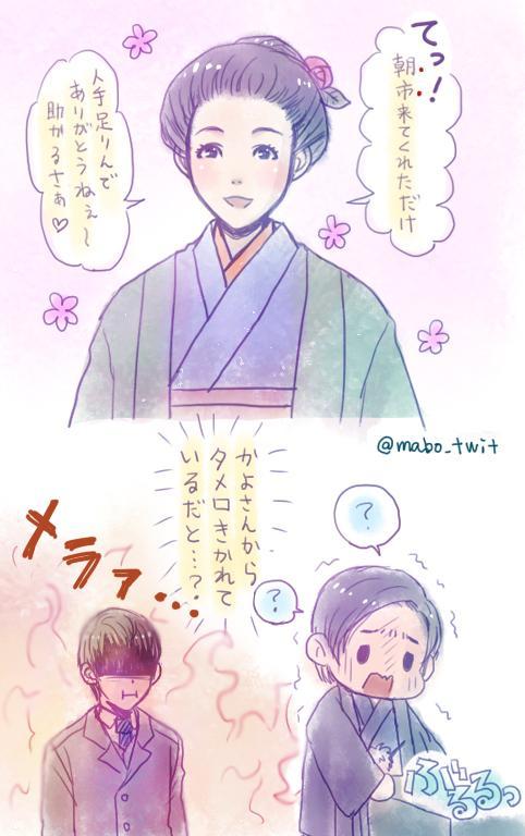 Tweet 花子とアン みんなの描いた 花絵 イラストをこぴっと掲載nhk