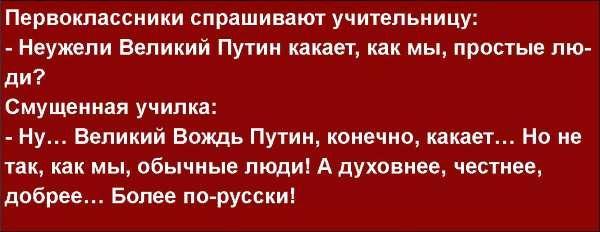Путин должен выдать террористов международному трибуналу и заплатить за жертв, - Бжезинский - Цензор.НЕТ 4687