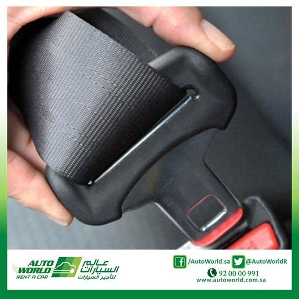 احرص على وضع حزام الأمان أثناء القيادة حفاظا على سلامتك #عالم_السيارات #غايتنا_سلامتك #المرور_السعودي #نصيحة http://t.co/NbsMYl7XxO