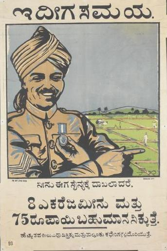 Wiki: Kannada people - upcScavenger  Kannada People