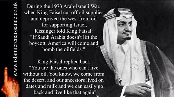The Arab world needs to do what the late King Faisal did in 1973 #SaudiArabia #FreePalestine #Gaza #WestBank http://t.co/46inMs8a5d