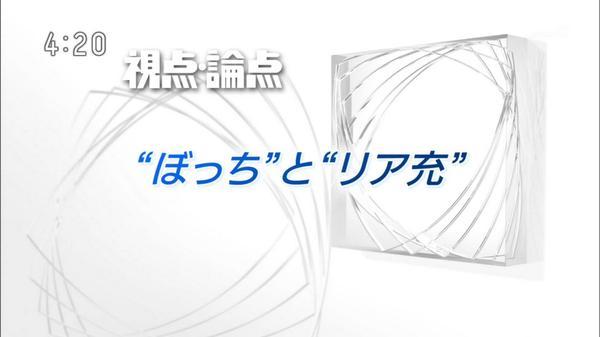 NHKさんやめて! http://t.co/tCgmFeehxx