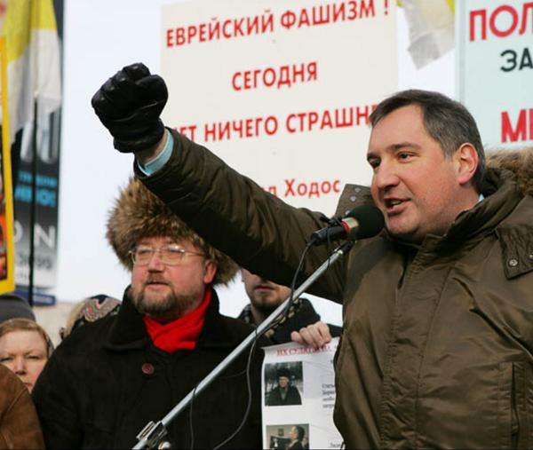 Кремль финансирует европейских неофашистов