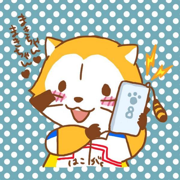 ラスカル東堂さん作った! http://t.co/3OwQkShNVR