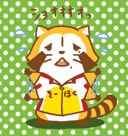 ラスカル巻きちゃん!! http://t.co/XAfv9syt1N