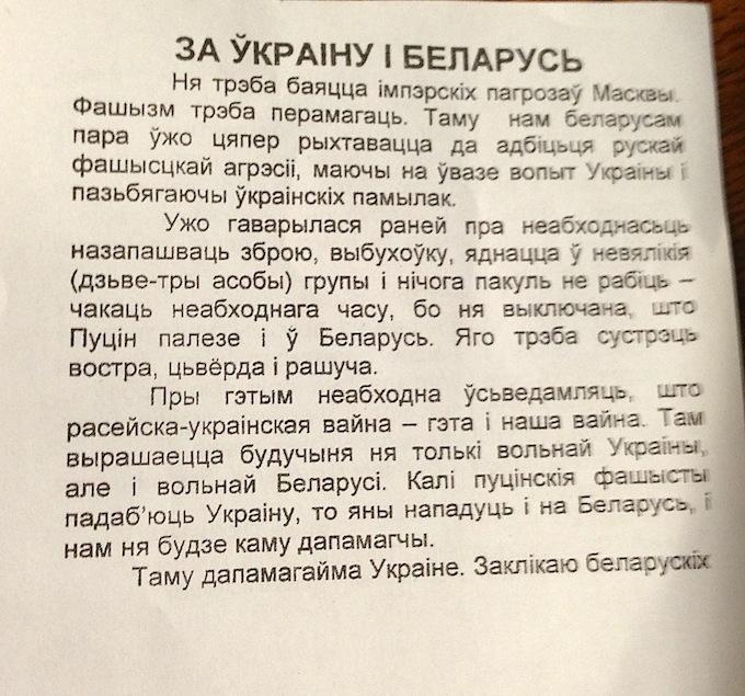 Обама: РФ должна перекрыть потоки боевиков и оружия в Украину - Цензор.НЕТ 4294