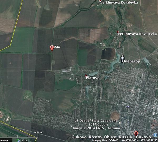 Боевики совершили артобстрел позиций АТО под Дмитровкой, 5 военнослужащих ранены, - Минобороны - Цензор.НЕТ 7796