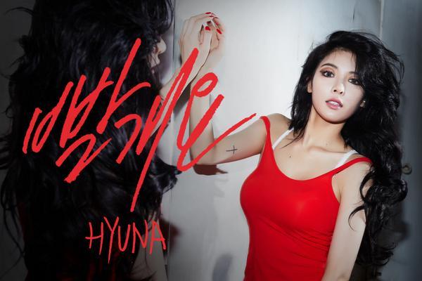 "HyunA >> mini-álbum ""A+"" BstSq0ICcAA-QUL"