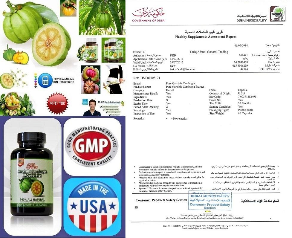 garcinia cambogia extract in uae