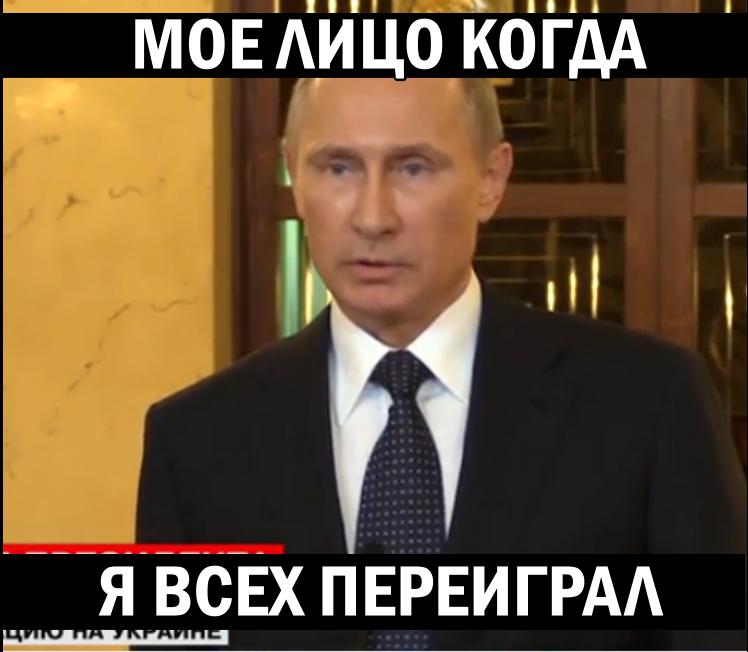 Медведев решил собрать данные на всех жителей оккупированного РФ Крыма и Севастополя - Цензор.НЕТ 5235