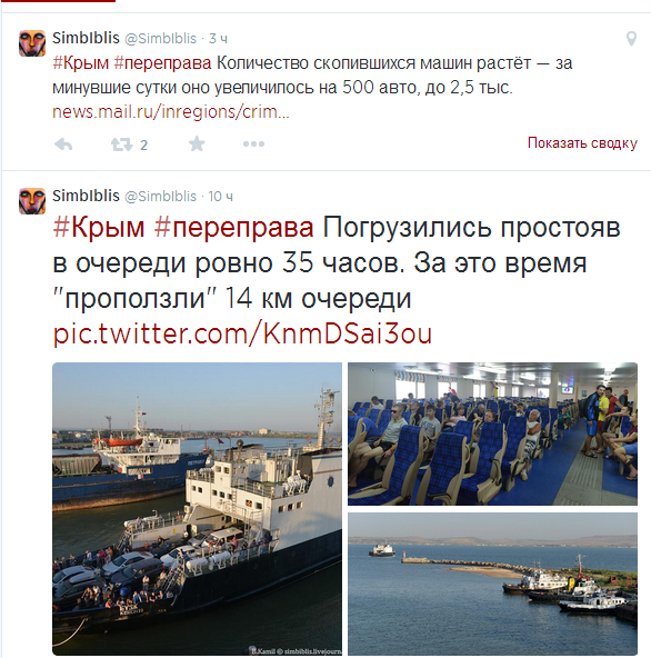 Вместо туристов - террористы: Крым стал убежищем для боевиков из Донбасса - Цензор.НЕТ 5673