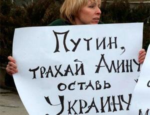 Россия - источник кризиса на Донбассе, - на Совбезе ООН никто не поддержал предложения РФ по Украине - Цензор.НЕТ 4909