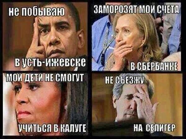 Медведев хочет расширить список стран, подпадающих под контрсанкции РФ - Цензор.НЕТ 587