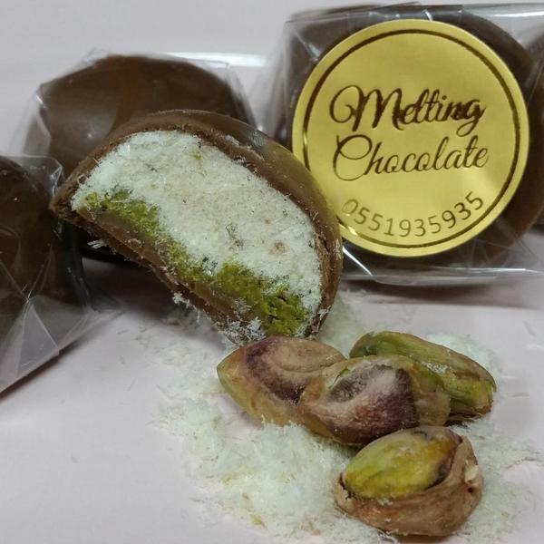 عبارات عن الشوكولاته كلام 11