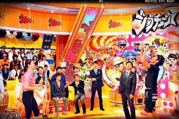 皆さんこんばんは、明後日の19日の夜7時からTBS系列「ジョブチューン」2時間スペシャルに西村晃一、菅山かおるが出演致します!各地域で日時が違うので確認お願い致します♪お楽しみにね(^-^)Staff http://t.co/xIwjYfdSFa