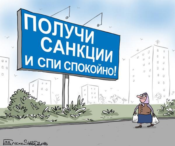 Давать какие-либо оценки по снятию экономических санкции с РФ пока рано, - глава МИД Италии - Цензор.НЕТ 3245