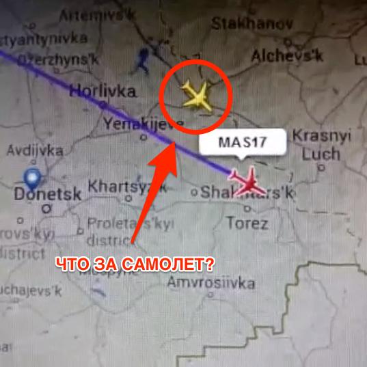 Боинг-777: убийство с отягчающими