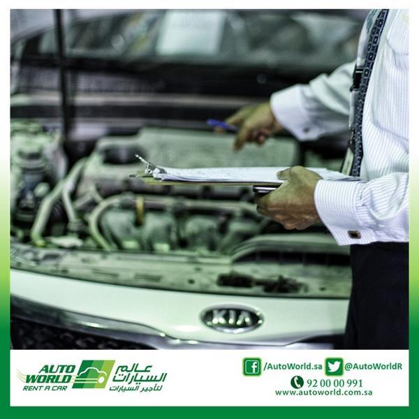 الصيانة الدورية للسيارة امر ضروري للحفاظ عليها و على سلامتك #عالم_السيارات #غايتنا_سلامتك #المرور_السعودي http://t.co/kgGMsiDqfJ