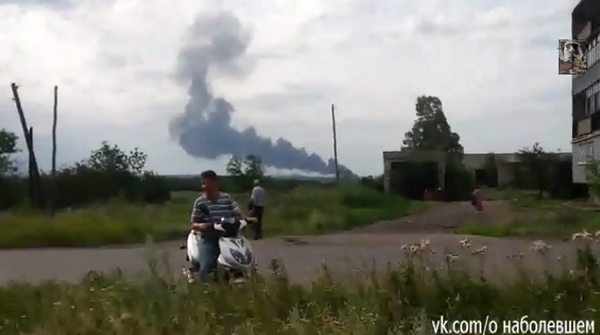 A Malaysia Airlines plane carrying 295 people on board has crashed in Ukraine - report http://t.co/EDUHLa0TYJ #MH17 http://t.co/KpXJXVYNAJ