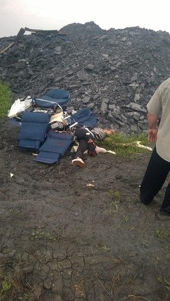PHOTO: Eyewitness photo of #MH17 crash site as Malaysian plane falls in #Ukraine http://t.co/7wORuwKiHH http://t.co/wwGPHP1tVs