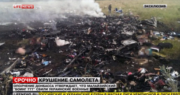 Update: Russian TV shows reported debris from downed #MH17 Malaysia Airlines plane http://t.co/hZLR54UfyO http://t.co/NMLiWXeXnK