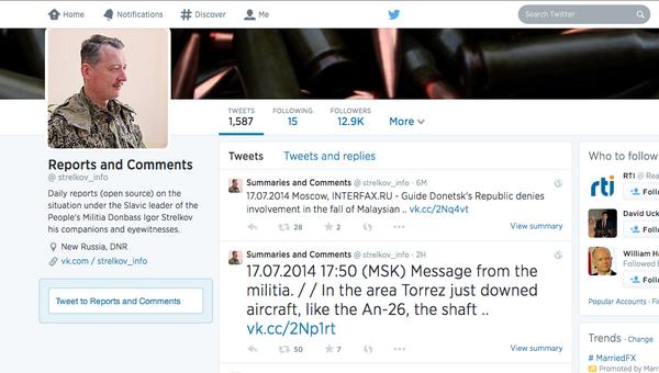 結局ロシアRT @ktgohan:https://t.co/YOMlxyEhf2 ロシア民兵集団はマレーシア航空17便が撃墜されたと思われるほぼ同時刻を指し「ロシアAn-26輸送機を撃墜した」と発表するが、数時間後、マレーシア航空機撃墜の報が顕わになった後に発表を説明なく削除。