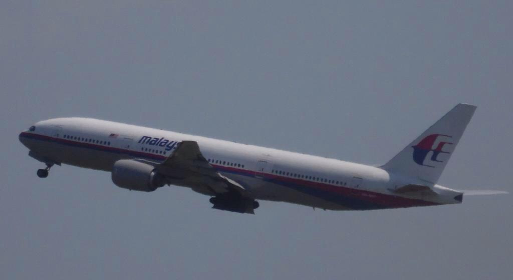 Twitter / planeporns: Malaysian Airlines flight MH17 ...